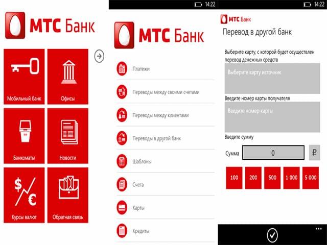 мтс банк кредит онлайн на карту 500000